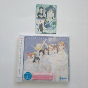 aqours 4th singleの中古/新品通販【メルカリ】No 1フリマアプリ