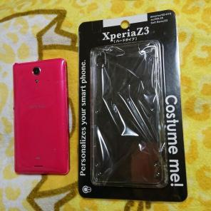 2d168323ec au エクスペリアZ3 SOL26商品一覧 - メルカリ スマホでかんたん購入 ...
