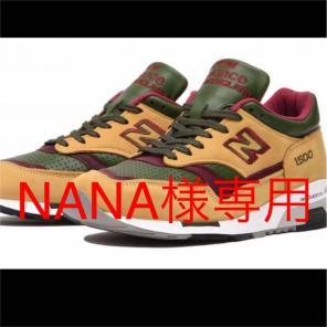 0959ca1551f76 new balance M1600の中古/新品通販【メルカリ】No.1フリマアプリ