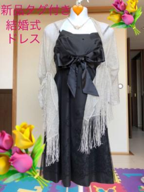 cf7935be89846 新品未使用タグ付き☆ドレスとストールのセット☆ パーティ 結婚式に