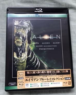 【新品】 エイリアン (5枚組) [Blu-ray] ブルーレイコレクション