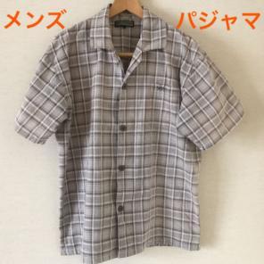 c7d4fecd7b26 メンズ パジャマ商品一覧 - メルカリ スマホでかんたん購入・出品 フリマ ...