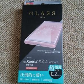 f24d227960 メルカリ - 反射防止フィルム (衝撃吸収) SO-02J (¥666) 中古や未使用の ...
