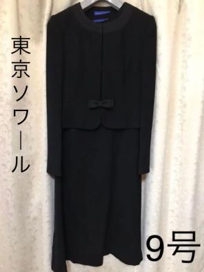 92399b2f7adb8 CARVEN 東京ソワール商品一覧 - メルカリ スマホでかんたん購入・出品 ...