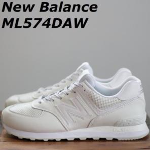 6816503f02ebf 【新品】ニューバランス ML574DAW D ホワイト スムースレザー 29cm