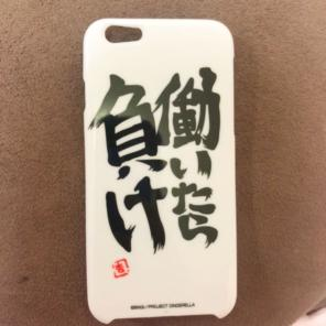 75c8b47744 iphone ケース アイドルマスター商品一覧 - メルカリ スマホでかんたん ...