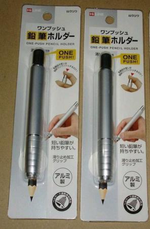 鉛筆ホルダー Rhの中古 新品通販 メルカリ No 1フリマアプリ