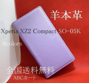 68d36f4965 xperia xz 本革手帳型ケース商品一覧 - メルカリ スマホでかんたん購入 ...