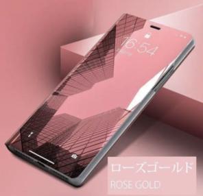 cfb0b07ad3 iphone xs ケース 手帳 鏡商品一覧 - メルカリ スマホでかんたん購入 ...
