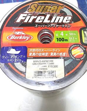 ファイヤーラインの中古/新品通販【メルカリ】No.1フリマアプリ