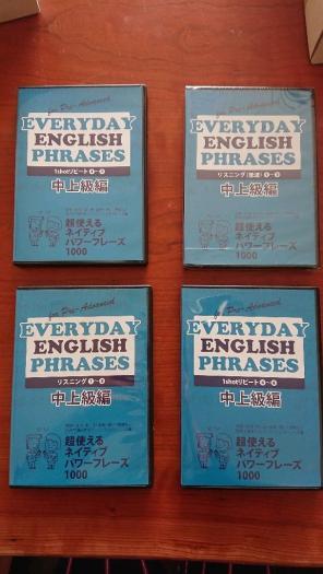 EVERYDAY ENGLISH PHRASESの中古/新品通販【メルカリ】No 1