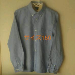 8cac17598028b キッズ服(男の子用) 100cm~(ベビー・キッズ)の買取通販 - メルカリフリマ ...