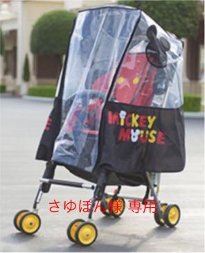 42d895b4062dd ベビーカー カバーの中古/新品通販【メルカリ】No.1フリマアプリ