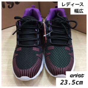 e8a9bd632959a 23.5cm新品☆レディース☆幅広☆軽量設計 3Dメッシュ ブラック黒×紫