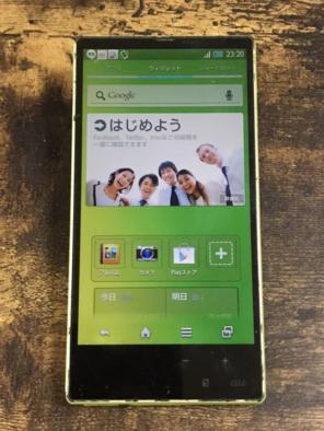 Aquos Phone Shl22 Firmware