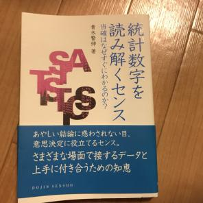 青木 繁の中古/新品通販【メルカリ】No.1フリマアプリ