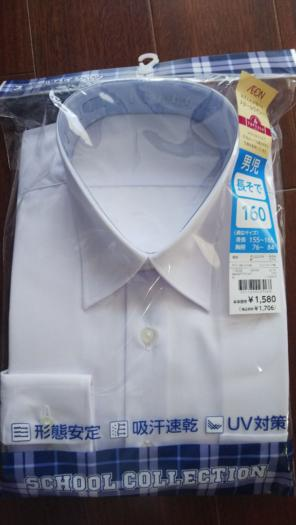 3c1b83f11d0d68 ワイシャツ 長袖 形態安定商品一覧 (16 ページ目) - メルカリ スマホで ...