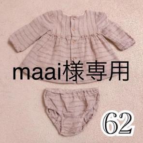 4a686d01507f1 美品出品 ♡ Zara mini 2piece 50〜60