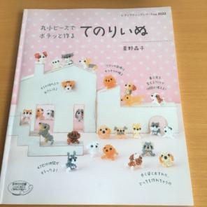 星野晶子の中古/新品通販【メル...