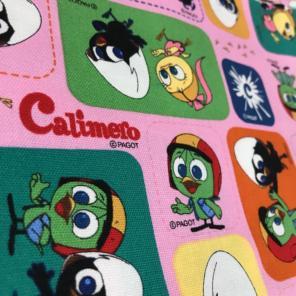 カリメロ商品一覧 メルカリ スマホでかんたん購入出品 フリマアプリ