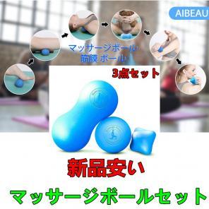 75426b5ae99f0 マッサージボール 筋膜 ボールの中古/新品通販【メルカリ】No.1フリマアプリ