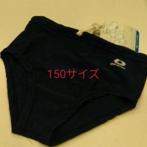 a4ad16ad977 【新品未使用】asics 男子用 水泳パンツ 150㎝ ネイビー