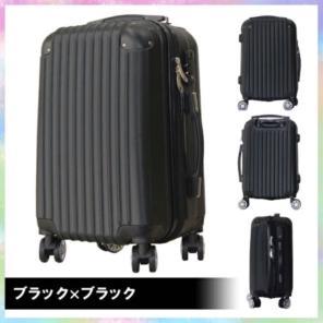 456216c21b 超軽量 大型 スーツケース商品一覧 - メルカリ スマホでかんたん購入 ...