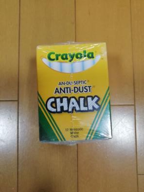 Stadium Anti Dust Chalk White Box of 100