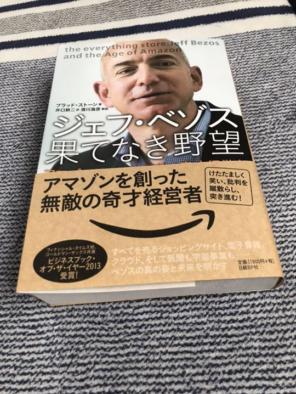 ブック オブ ストーンの中古/新品通販【メルカリ】No.1フリマアプリ