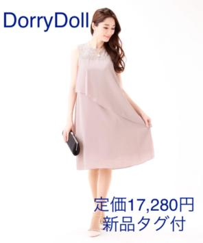 6480fe4906c60 DorryDoll ドリードール ドレス ワンピース 新品タグ付き