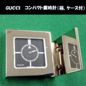premium selection 3d05c ebbbd グッチ 置時計の中古/新品通販【メルカリ】No.1フリマアプリ