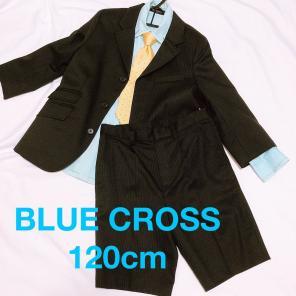 1643ba25e680a スーツ ブルークロス キッズ フォーマル 120