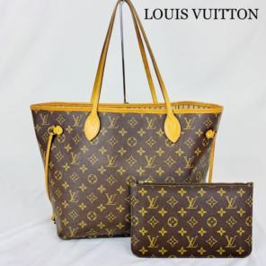 wholesale dealer 47699 6c1be ルイ ヴィトン(LOUIS VUITTON)の中古/新品通販【メルカリ】No.1 ...